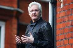 امریکی حکومت نے وکی لیکس کے بانی جولیان اسانج کی حوالگی کے خلاف فیصلہ ..