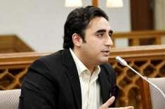 بلاول بھٹو زرداری کا پارٹی کے سینئر کارکن مرزا محمد عالم کے انتقال ..