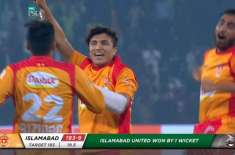 PSL 5, Islamabad United win after a thrilling contest