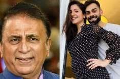 انوشکا شرما گواسکرکی تنقید پر برہم،توہین کا الزام