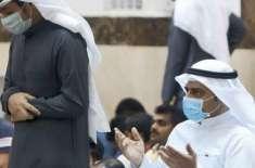کویت میں نماز جمعہ کے اجتماعات پر پابندی لگا دی گئی