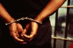 امریکی خفیہ ایجنسی کی شکایت پر پشاور سے خاتون کو ہراساں کرنے والا ملزم ..