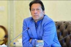 عمران خان کو معلوم ہے کہ اپوزیشن جماعتوں کو این آر او مل جانے کی صورت ..