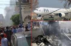 ایئر ٹریفک کنٹرولرز نے طیارہ حادثے کا سارا ملبہ پائلٹ پر ڈال دیا