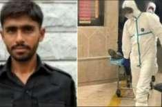 کراچی،کورونا سے جاں بحق نوجوان اہلکار کی بیماری کے دوران آڈیو سامنے ..