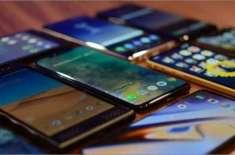 چینی کمپنیاں  فیصل آباد  میں سمارٹ فون مینوفیکچرنگ پلانٹ  قائم کریں ..