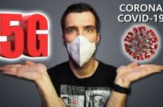 کیا فائیو جی ٹاورز کی تابکاری کورونا وائرس کے پھیلاﺅ کی وجہ بن رہی؟
