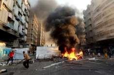 عراقی حکومت مخالف مظاہروں کے دوران جھڑپیں، دو افراد ہلاک، 25 زخمی