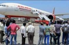 بھارت نے پوری دنیا کے سیاحوں کیلئے ویزہ سروس بند کردی