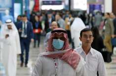 متحدہ عرب امارات میں کرونا وائرس سے جاں بحق ہونے والے افراد کی تعداد ..