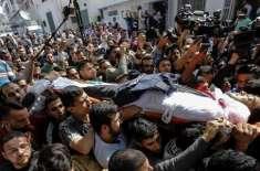 اسرائیلی پولیس کی فائرنگ سے فلسطینی نوجوان شہید