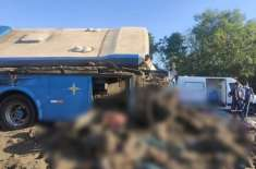 بس اور ٹرک کے تصادم میں چالیس افراد جاںبحق