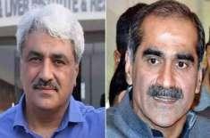 سعد رفیق کی درخواست ضمانت، سپریم کورٹ نے نیب کو نوٹس جاری کر دیا
