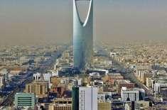 سعودی عرب میں کرفیو کے دوران کچھ کاروباری سرگرمیاں جاری رکھنے کی اجازت