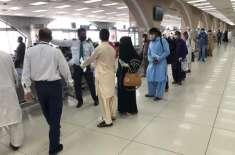 پی آئی اے کیخصوصی  پرواز  پی کے 8732 ، 250مسافروں کو لے کر جدہ سے کراچی کے ..