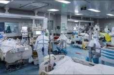 کورونا کا پھیلاﺅ جاری پاکستان میں مریضوں کی تعداد2924 جبکہ جاں بحق ہونے ..