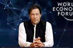 فیصلہ کیا ہے کہ اب کسی جنگ کا حصہ نہیں بنیں گے.عمران خان
