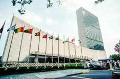 پاکستان اقوام متحدہ کے حیاتیاتی تنوع سے متعلق پہلے اجلاس میں عالمی ..