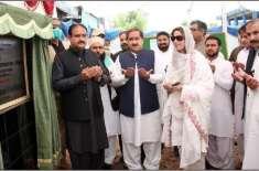 وزیراعلی پنجاب نے ڈیرہ غازی خان میں والد کے نام پر کارڈیالوجی ہسپتال ..