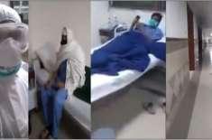 لوگوں کی آگاہی کیلئے کورونا مریضوں کے وارڈ کی ویڈیو سامنے آگئی