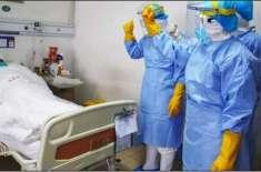 کرونا وائرس نے قطر کو بھی اپنا شکار بنا لیا