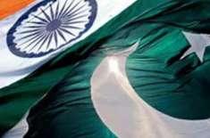 پاکستان کے 131 صفحات کے ڈوزئیر نے ہندوستان کو ہلا کر رکھ دیا