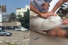 مدینہ منورہ: سعودی شہری نے پولیس پر فائرنگ کر دی، کئی اہلکار زخمی