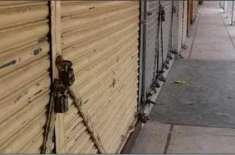 کورونا وائرس، بلوچستان لاک ڈاؤن میں 2ہفتوں کی توسیع