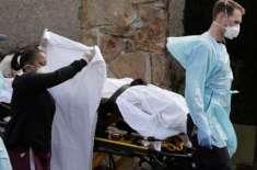 امریکہ میں ایک ہی دن میں کورونا سے 865 افراد ہلاک