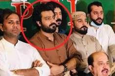 محمد صفدر کے خلاف مقدمہ درج کرانے والے، تحریک انصاف سے تعلق رکھنے والے ..