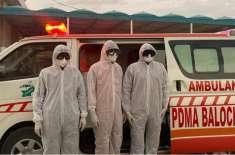 کورونا وائرس سے متاثرہ 2افراد ملتان کے ہسپتال میں داخل
