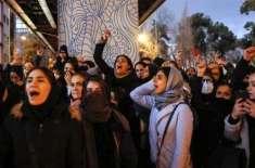 ایرانی فوجی افسر احتجاجی خواتین کی آبرو ریزی میں ملوث ہے،ایمنسٹی ..