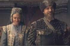 ڈرامہ سیریل''ارطغرل غازی'' سیزن 2پرسوں سے پاکستان ٹیلی ویژن پر رات ..