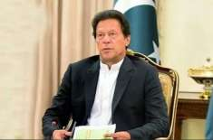 وزیراعظم عمران خان ایک روزہ دورے پر لاہور روانہ ہوگئے
