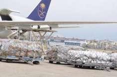 سعودی عرب کا تیسرا طیارہ امدادی سامان کے ساتھ بیروت پہنچ گیا