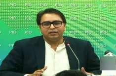 عمران خان کے معاون خصوصی کے خلاف دائر دعوے کی درخواست 28 مئی تک ملتوی