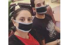 فاطمہ آفندی نے ماسک پہنے تصویر شیئر کر دی