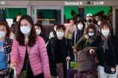 کرونا وائرس کا خدشہ، اٹلی میں مختلف مقامات کو بند کردیا گیا