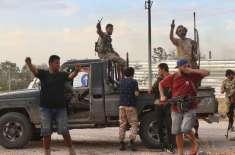 ترکی کی مدد سے لیبیائی حکومت نے خلیفہ حفتر سے طرابلس کا قبضہ چھڑالیا
