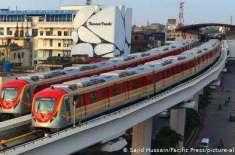 اورنج ٹرین: نون لیگ اور پی ٹی آئی کی الگ الگ افتتاحی تقاريب