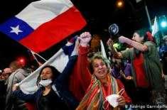 چلی میں تاریخی عوامی فیصلہ، ڈی ڈبلیو کا تجزیہ