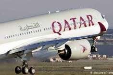 خواتین کا 'زبردستی اندرونی معائنہ'، قطر ایئر ویز پر تنقید