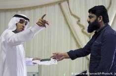 متحدہ عرب امارات نے پاکستان سمیت چند مسلم ممالک کے شہریوں کے نئے ویزا ..
