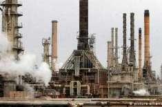 عراق: راکٹ حملے سے تیل ریفائنری میں آگ لگ گئی