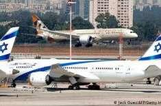 اسرائیلی پروازوں کو سعودی فضائی حدود استعمال کرنے کی اجازت مل گئی
