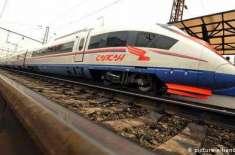 جرمن ٹرینوں پر حملے کے جرم میں عراقی کو عمر قید کی سزا