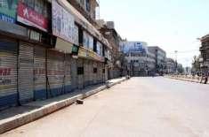 سندھ حکومت کا کل جمعہ کے روز چند گھنٹوں کیلئے کرفیو نافذ کرنے کا اعلان