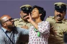 بھارت میں پاکستان زندہ باد کے نعروں کی گونج، نوعمرغیرمسلم لڑکی نے پاکستان ..
