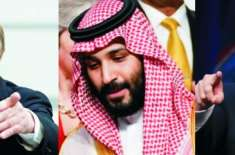 ولی عہد محمد بن سلمان کی صدر ٹرمپ اور پوٹن سے تلخ کلامی کے نتائج کیا ..