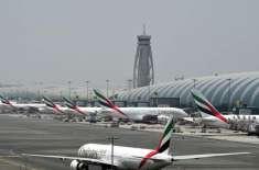 متحدہ عرب امارات میں مسافر پروازیں دوبارہ شروع ہونے والی ہیں